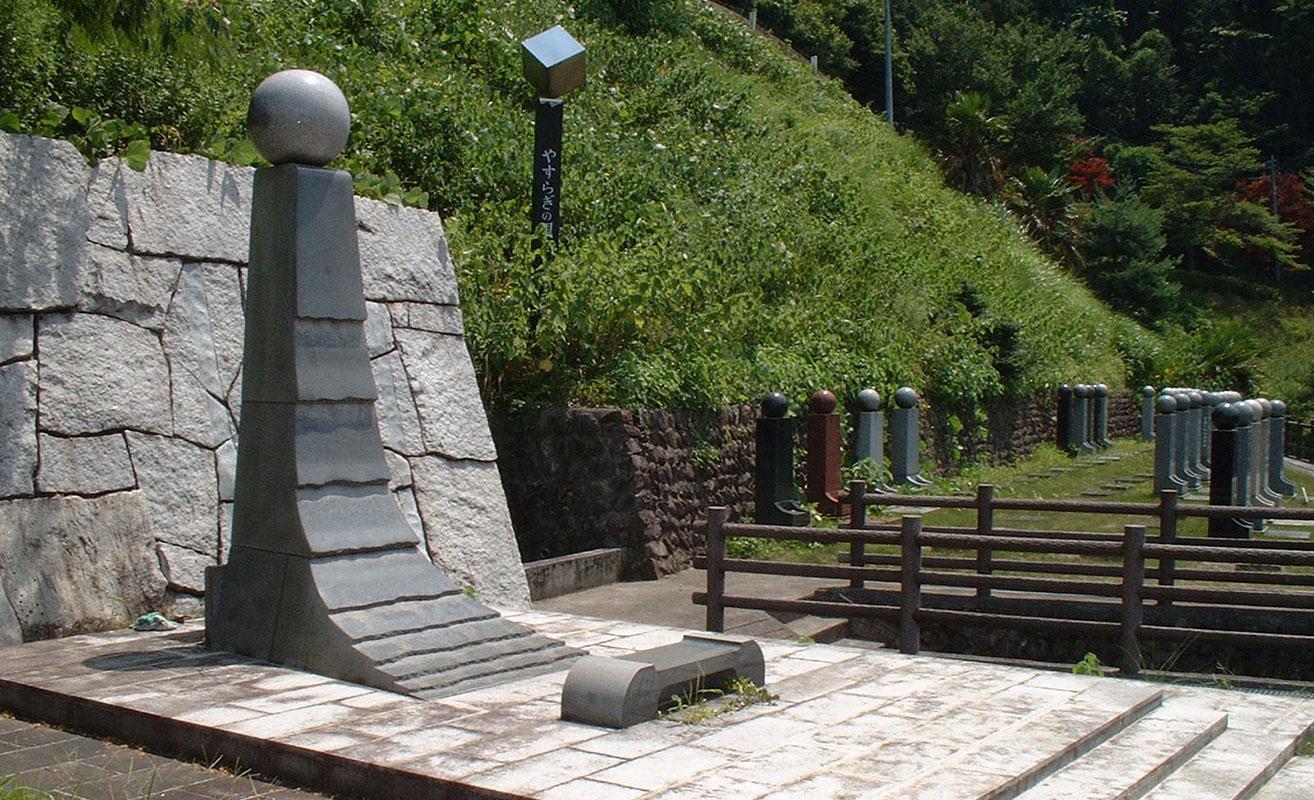 永代供養墓「やすらぎの里」~奥多摩霊園