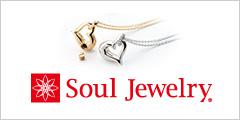 遺骨ペンダント|Soul Jewelry ソウル ジュエリーのご紹介 公式ブランドサイト