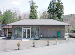 神戸の霊園・お墓のことなら兵庫営業所